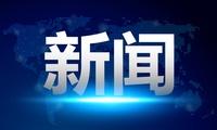 旅游  再次下发紧急通知  陕西要以更严举措在文旅系统落实疫情防控
